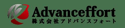 株式会社アドバンスフォート オフィシャルブログ